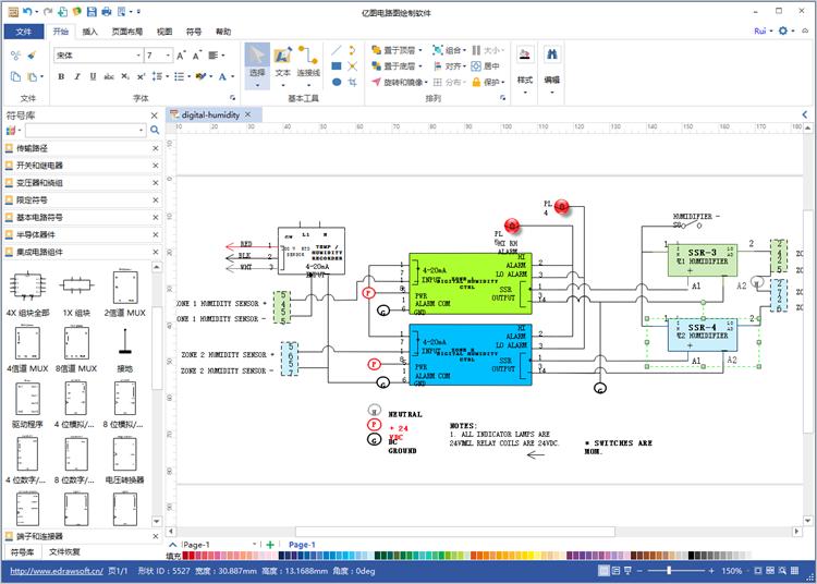 电路图绘制软件  丰富的电路图例子,上手更轻松 集成电路 集成电路是