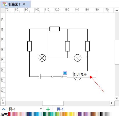 当连接线接近电路符号的时候,系统会自动将线条吸附在电路符号上.