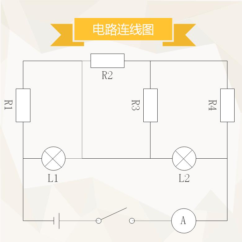 电子元件是组成电路图的基本单元,也是绘制电路图的基础符号.