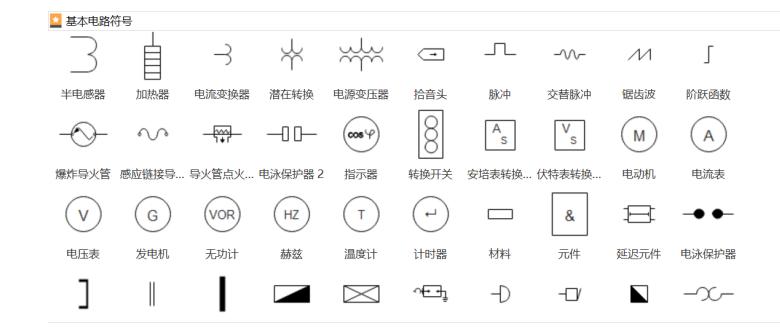 基本电路图符号