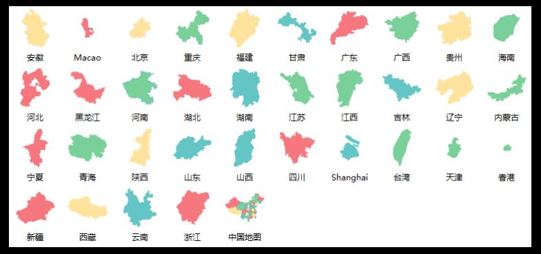 PPT地图符号素材