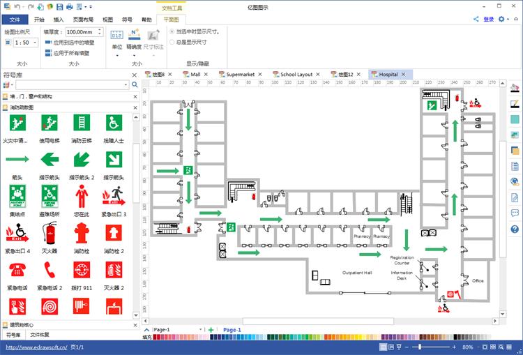 消防疏散图制作软件