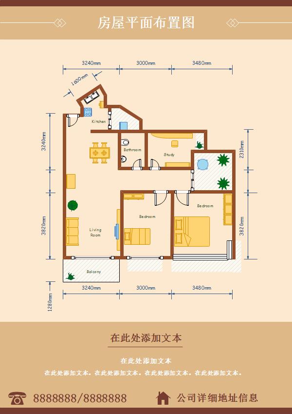 建筑平面图例子