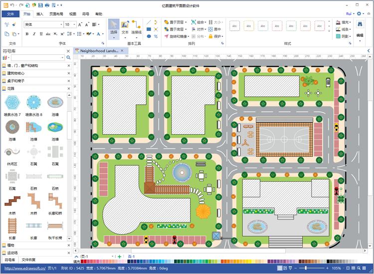 亿图提供各种样式的房屋平面图设计模板,软件简单易学,中文软件界面