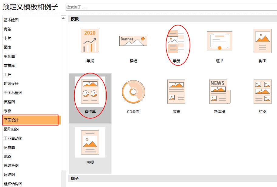 产品手册软件