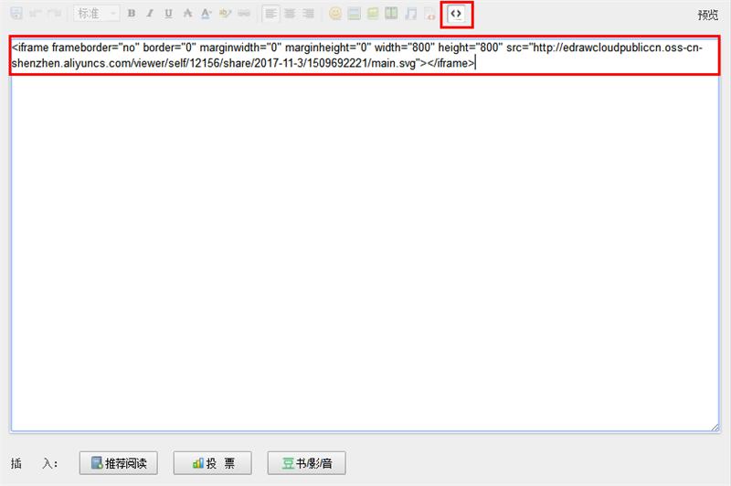 在博客中嵌入源代码