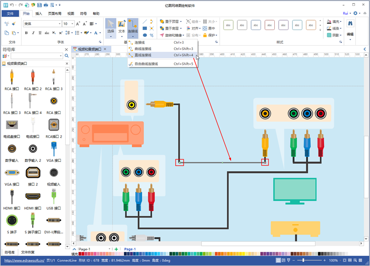 亿图图示设计软件 网络图绘制软件  步骤三: 放大或缩小图形 为了让