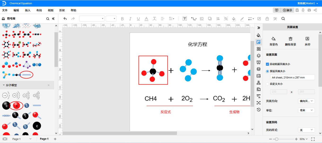 分子模型图