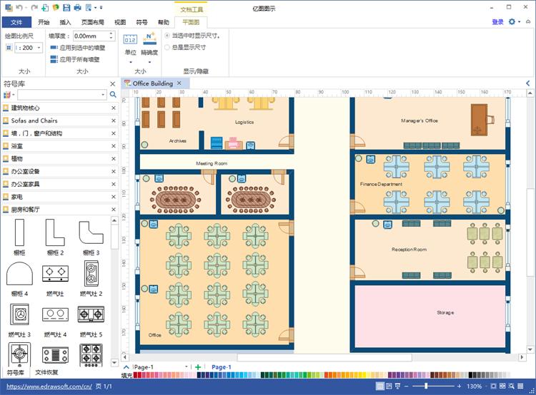 亿图提供各种样式的房屋平面图设计模板,软件简单易学,中文软件界面帮
