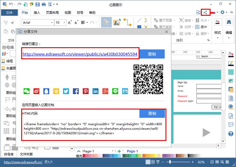 分享html格式