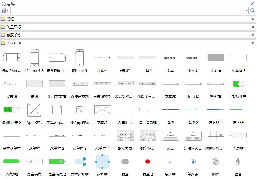 随着苹果产品越来越热,iphone ui设计也越来越受到设计师的关注