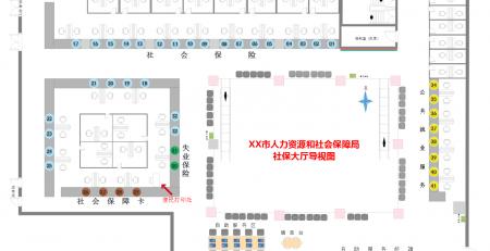 亿图政务大厅平面图
