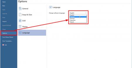 软件语言设置功能
