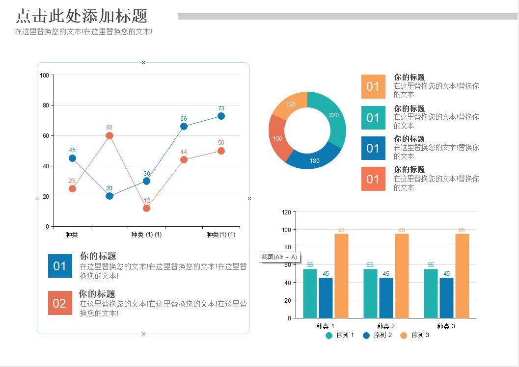 市场分析图示图