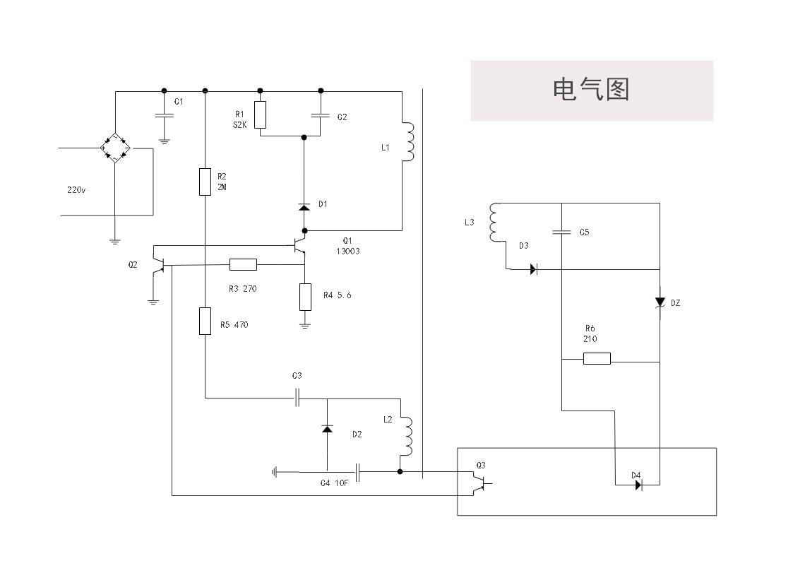 电气图示图