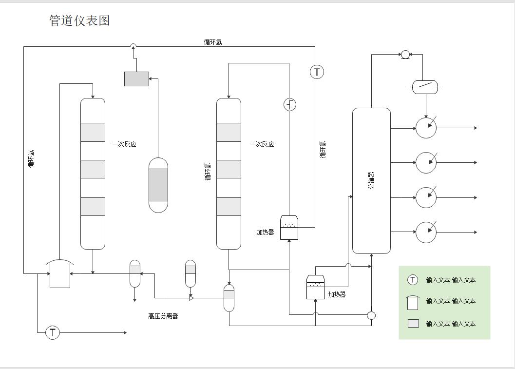 管道仪表图例图
